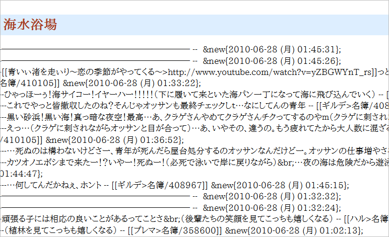 http://notarejini.orz.hm/up2/file/qst065268.png