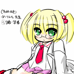 http://notarejini.orz.hm/up2/file/qst066008.png