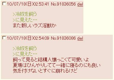 http://notarejini.orz.hm/up2/file/qst066644.jpg