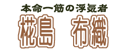 http://notarejini.orz.hm/up2/file/qst067170.png