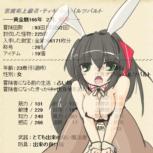 http://notarejini.orz.hm/up2/file/qst068858.png