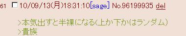 http://notarejini.orz.hm/up2/file/qst069077.jpg