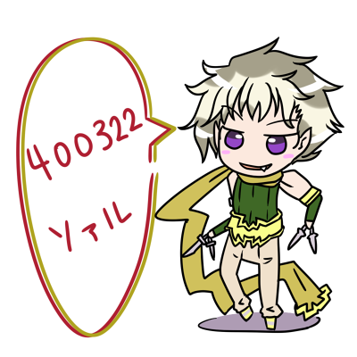 http://notarejini.orz.hm/up2/file/qst070028.png
