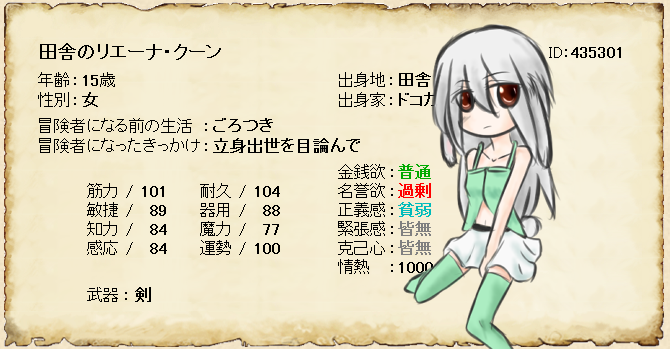http://notarejini.orz.hm/up2/file/qst070349.png