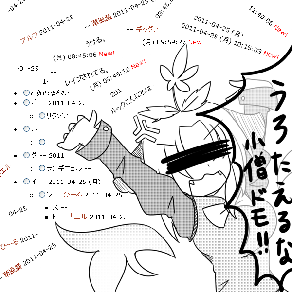 http://notarejini.orz.hm/up2/file/qst072356.png