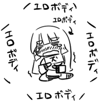 http://notarejini.orz.hm/up2/file/qst072385.png