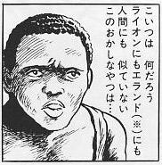 名簿/451368