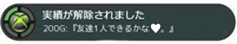 http://notarejini.orz.hm/up2/file/qst073643.png