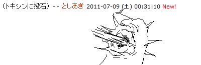 http://notarejini.orz.hm/up2/file/qst073787.png