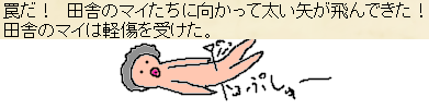 http://notarejini.orz.hm/up2/file/qst074696.png