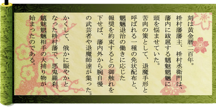 http://notarejini.orz.hm/up2/file/qst075053.png