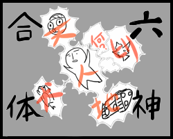 http://notarejini.orz.hm/up2/file/qst075316.png