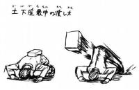 http://notarejini.orz.hm/up2/file/qst075402.jpg