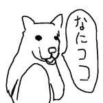 http://notarejini.orz.hm/up2/file/qst075555.png