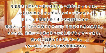 http://notarejini.orz.hm/up2/file/qst077035.png
