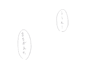 http://notarejini.orz.hm/up2/file/qst077046.png