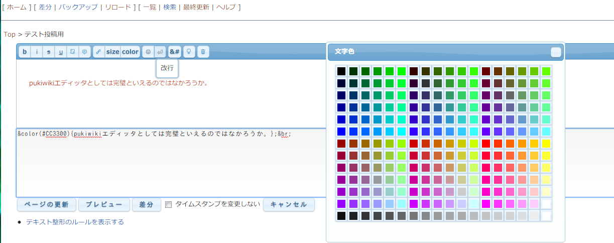 http://notarejini.orz.hm/up2/file/qst083936.png