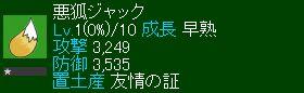 http://notarejini.orz.hm/up2/file/qst084890.jpg