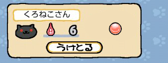http://notarejini.orz.hm/up2/file/qst085701.png