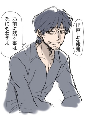 http://notarejini.orz.hm/up2/file/qst086087.png