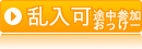 http://notarejini.orz.hm/up2/file/qst087309.png