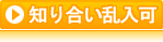 http://notarejini.orz.hm/up2/file/qst087367.png