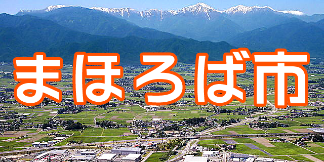 http://notarejini.orz.hm/up2/file/qst088673.png