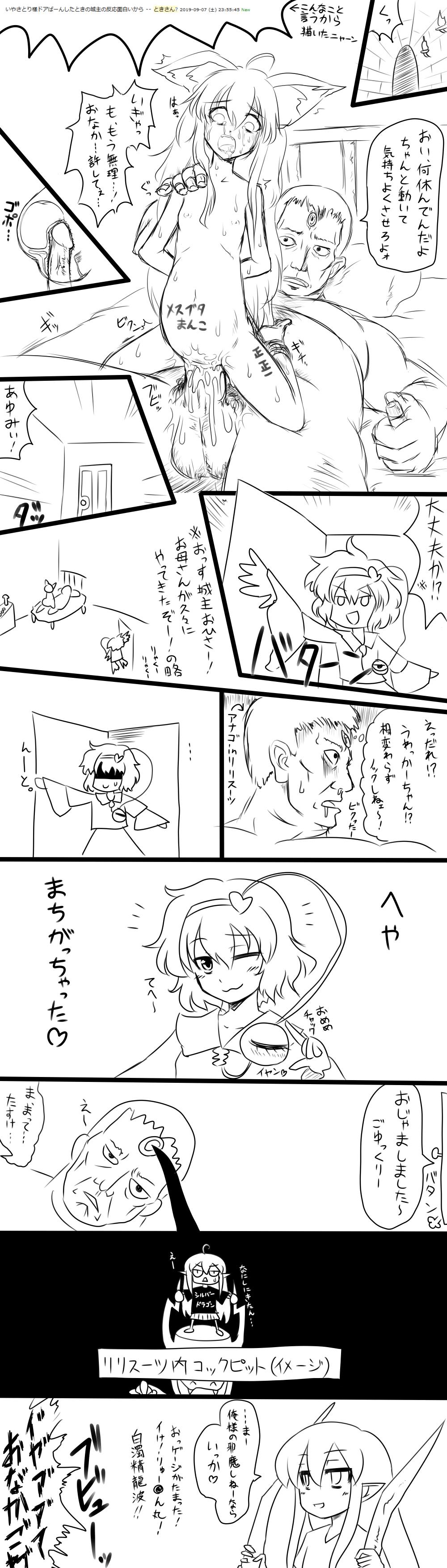 りゅーーーーじんまるーーーーーーーーーーッ!!!!!!