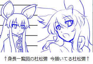 http://notarejini.orz.hm/up2/file/qst088849.png