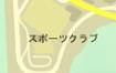 CG/セントラルエリア〜他