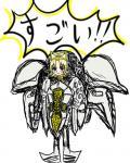 http://notarejini.orz.hm/up2/file/qst013368.jpg