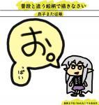 http://notarejini.orz.hm/up2/file/qst047665.jpg