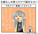 http://notarejini.orz.hm/up2/file/qst047962.jpg