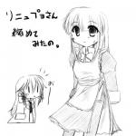 http://notarejini.orz.hm/up2/file/qst050420.jpg