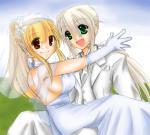 http://notarejini.orz.hm/up2/file/qst061380.jpg