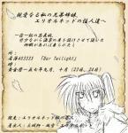 名簿/403335