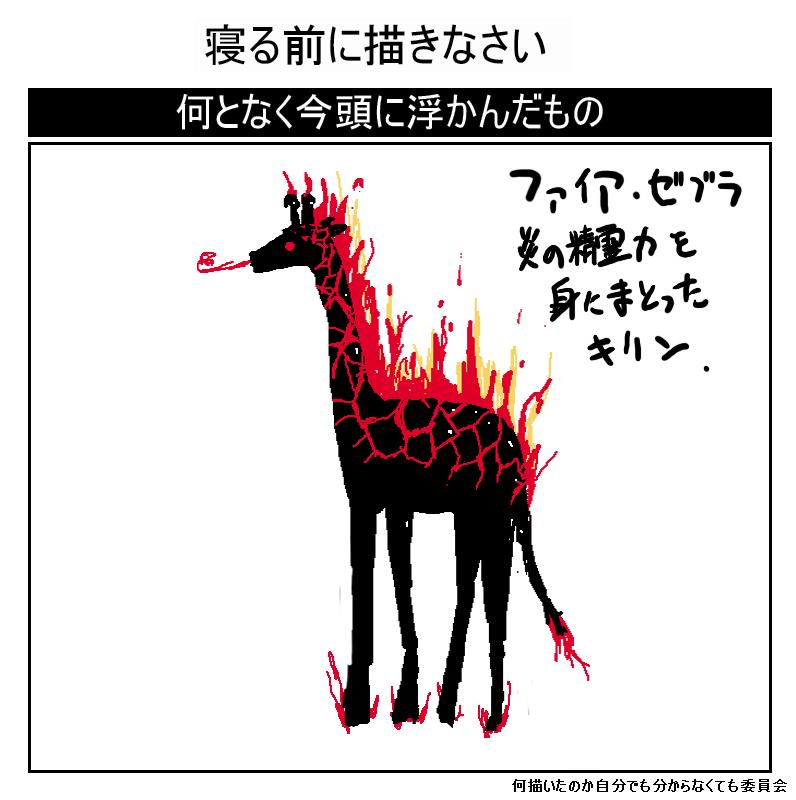 exp008186.jpg