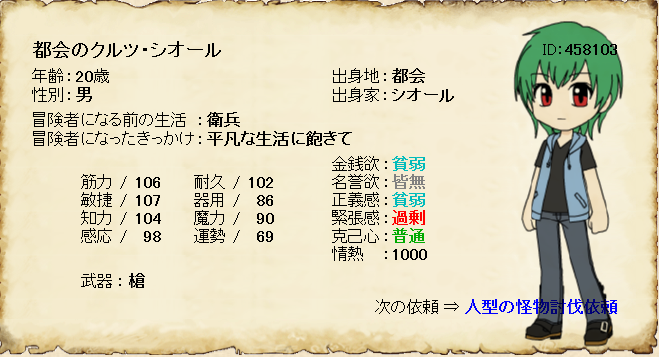 exp010778.png