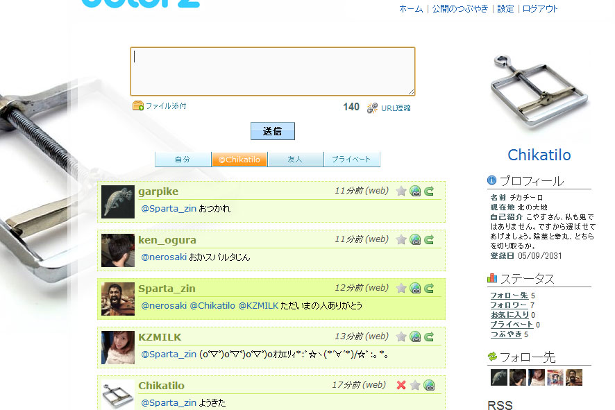 http://notarejini.orz.hm/up3/img/exp013306.jpg