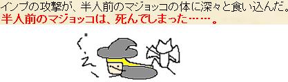 http://notarejini.orz.hm/up3/img/exp015292.png