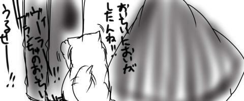 http://notarejini.orz.hm/up3/img/exp017003.jpg