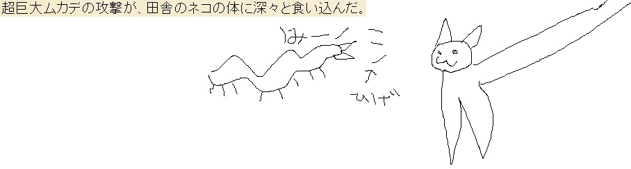 http://notarejini.orz.hm/up3/img/exp017183.jpg