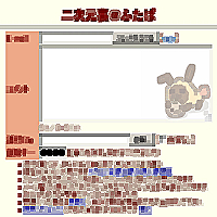 exp021813.jpg
