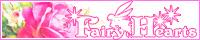 企画/Fairy Hearts