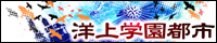 http://notarejini.orz.hm/up3/img/exp024906.jpg