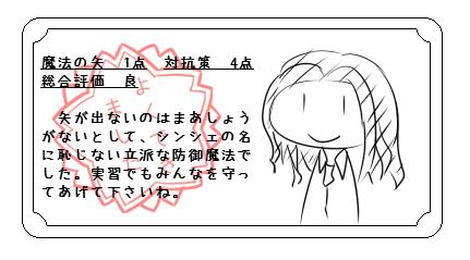 http://notarejini.orz.hm/up3/img/exp027351.jpg