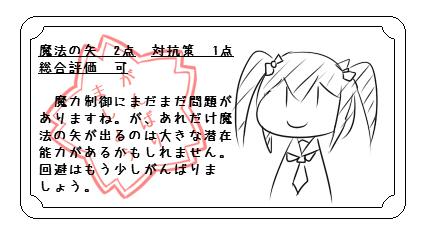 http://notarejini.orz.hm/up3/img/exp027356.jpg