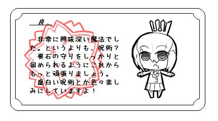 http://notarejini.orz.hm/up3/img/exp027692.jpg