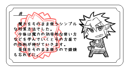 http://notarejini.orz.hm/up3/img/exp027704.jpg