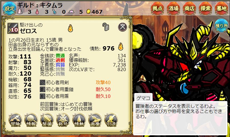 exp029112.png